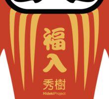 DarumaDeki Sticker