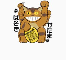 Lucky Catbus Cat Unisex T-Shirt