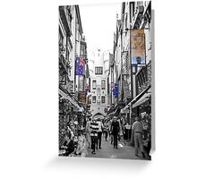London Court Greeting Card