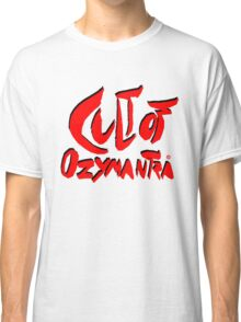 Cult of Ozymantra - Red & Black Classic T-Shirt