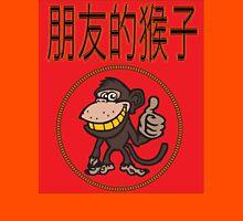 100% Monkey Friendly Unisex T-Shirt