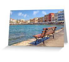Chania - Crete - Greece Greeting Card
