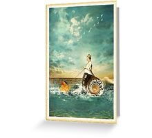 Or perhaps I'll sail away ... Greeting Card