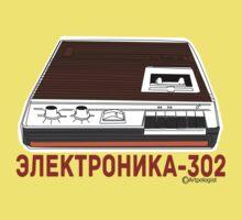 Elektronika-302 Soviet Tape Player Kids Clothes
