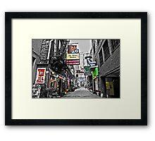 Printers Alley Framed Print