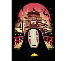 Welcome to the Magical Bath House Photographic Print