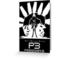 Thanatos & Minato persona 3 Greeting Card