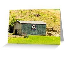 Kentucky Barn Quilt - Americana Star Greeting Card