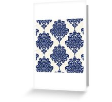 Motivating Brave Successful Tranquil Greeting Card