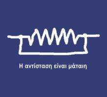 Η αντίσταση είναι μάταιη - Greek T Shirt by BlueShift