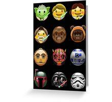 Emoji Wars Greeting Card