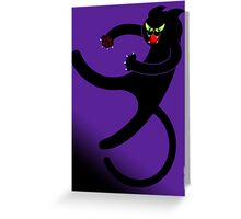 NINJA CAT 3 Greeting Card