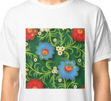 Philosophical Harmonious Essential Unreal Classic T-Shirt