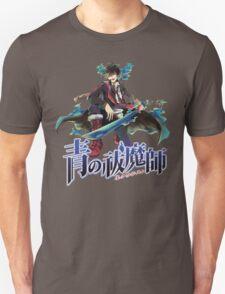 blue exorcist rin divine anime design T-Shirt