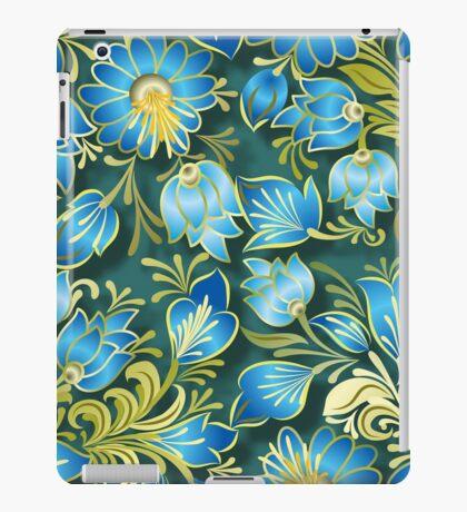 Passionate Gentle Frank Humorous iPad Case/Skin