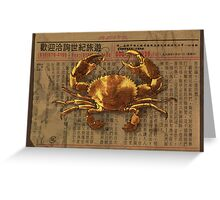 The Golden Crab  Greeting Card