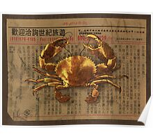 The Golden Crab  Poster