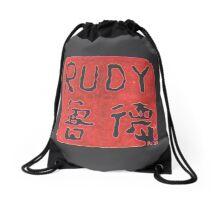 RUDY STAMP Drawstring Bag