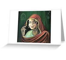 Punjabi Bride Greeting Card