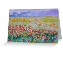 Kyrgyzstan Postcard Greeting Card