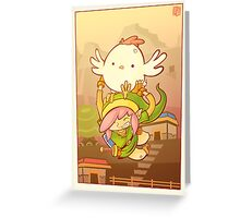 Chicken Wings Greeting Card