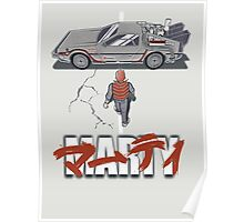 Back to the Future - Akira (Marty Mcfly) Poster
