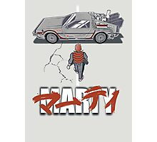 Back to the Future - Akira (Marty Mcfly) Photographic Print