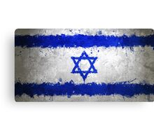 Israel - Magnaen Flag Collection 2013 Canvas Print