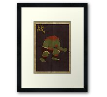 FIGHT: Street Fighter #2: Blanka Framed Print
