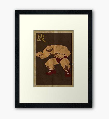 FIGHT: Street Fighter #2: Zangief Framed Print