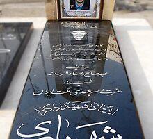 Ostad Shahid Dr Majid Shahriari by kombizz