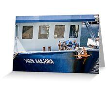 Blue Simon - Coffs Harbour - NSW - Australia Greeting Card
