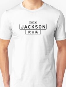 Jackson St., San Francisco Street Sign, USA T-Shirt