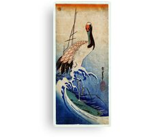 crane in waves 1835 Canvas Print