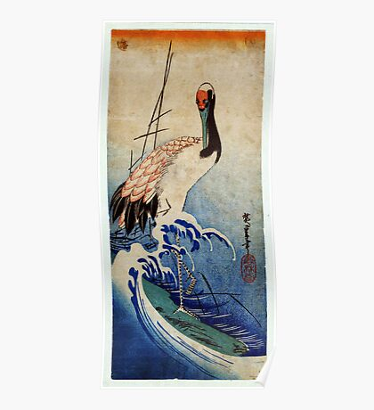 crane in waves 1835 Poster