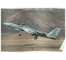 Israeli Air force (IAF) Fighter jet F-15 (BAZ)at takeoff  Poster