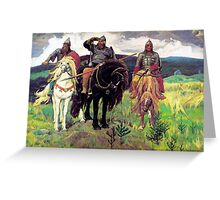 Die drei Bogatyr by Viktor M Greeting Card