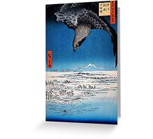 eagle over 100000 acre plain at susaki fukagawa juman tsubo Greeting Card