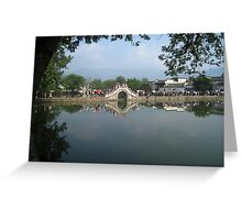 Entry to Hongcun village - Anhui, China Greeting Card