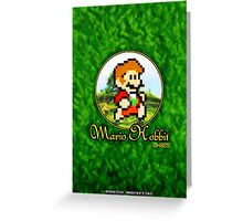 Mario Hobbit (Print Version) Greeting Card