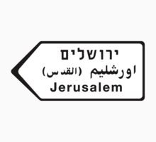 Jerusalem, Road Sign, Israel by worldofsigns