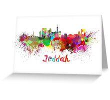 Jeddah skyline in watercolor Greeting Card