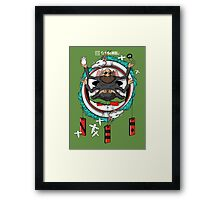 Spirited Away Bath House Crest Framed Print