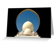 Natural Framing Greeting Card
