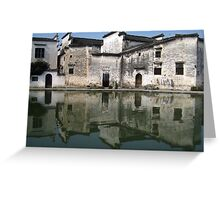 Moon Pond - Hongcun village, Anhui, China Greeting Card