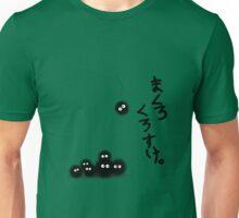 Totoro Soot Sprites  Unisex T-Shirt