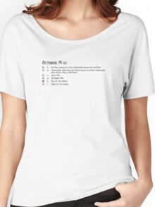 October 19 Women's Relaxed Fit T-Shirt