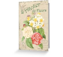 Vintage French Flower Shop 1 Greeting Card