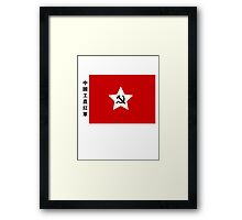 China, Chinese, Old China, Communism, Chinese Workers & Peasants, Red Army Flag, Communist Framed Print