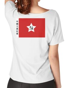 China, Chinese, Old China, Communism, Chinese Workers & Peasants, Red Army Flag, Communist Women's Relaxed Fit T-Shirt